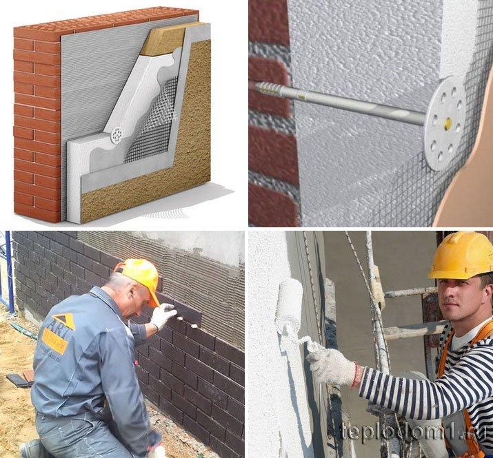 Мокрый фасад - наружное утепление с помощью пенопласта