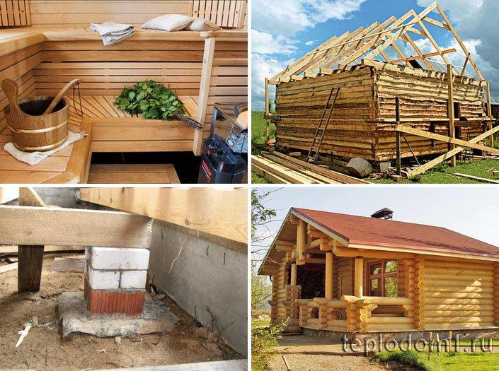 Строим баню с качественным утеплением