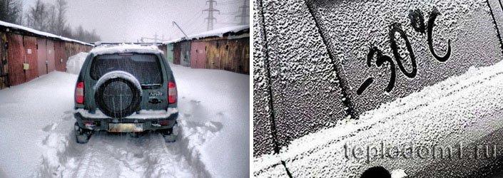 Зимой автомобиль нужно хранить в сухом прохладном гараже