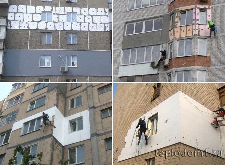 Утепление квартиры снаружи — как поступить владельцам