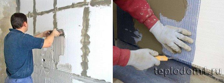 Чем и как утеплить стены изнутри