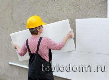 Наружное утепление стен с помощью пенопласта