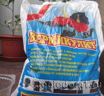 Вермикулит применяется для выращивания растений
