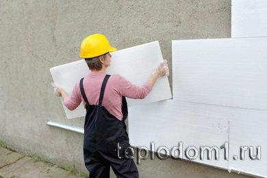 Стены можно утеплить пенополастом