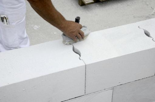 Утеплительные материалы для строительства стен