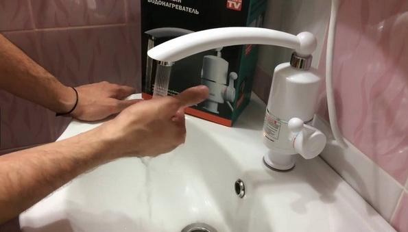 Мытье рук с нагревающим проточником