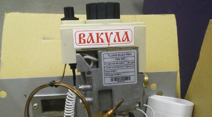 блок безопасности для газового котла