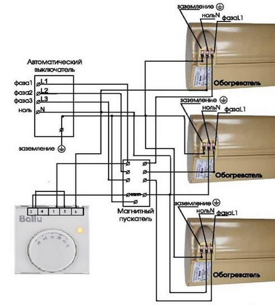 Схема включения конвекторов с термостатом