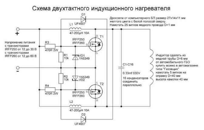 схема генератора высокой частоты